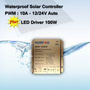 Waterproof PWM 10A plus Driver LED 100 Watt